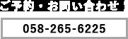 050-5282-7073