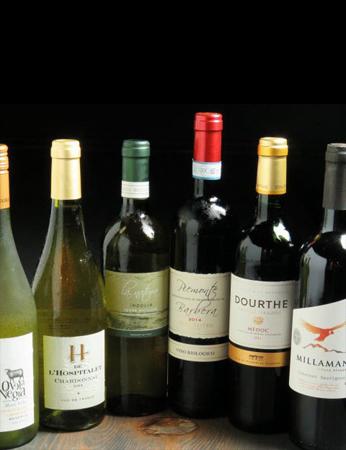 ふわりワイン
